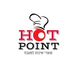 Hot Point Israel Logo