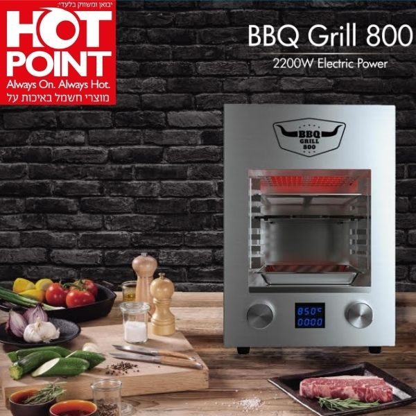 HOTPOINT-GRILL-BBQ-8